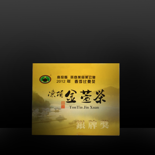 Silver award Jin Xuan Milk Oolong